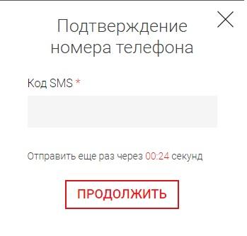 Твой кредит - официальный сайт сервиса