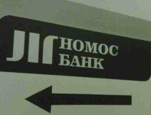 номос банк ипотека