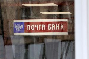 карта рассрочки почта банк