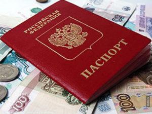 кредит по паспорту в новосибирске