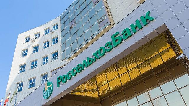 мкб рефинансирование кредитов других банков физическим лицам