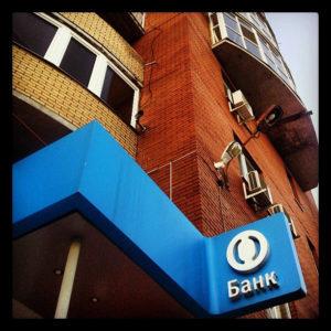 банк союз ипотека