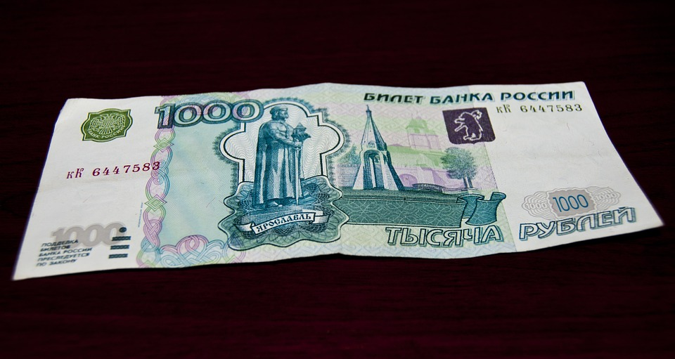 быстрый займ на 1000 рублей