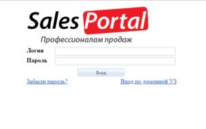 салес портал хоум кредит