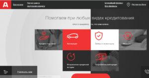 кредит банк официальный сайт челябинск банк хоум кредит тула режим работы