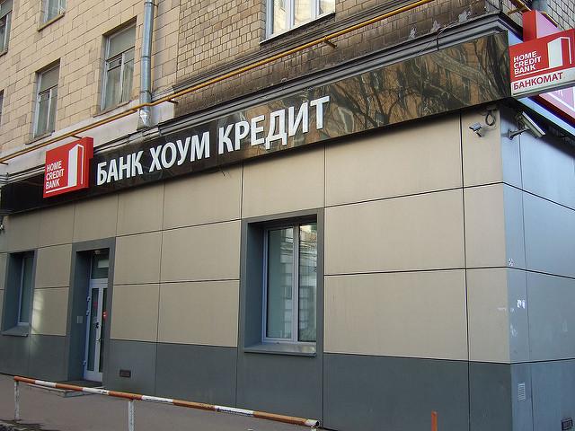 сколько можно взять кредит в приватбанке