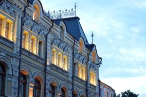 банк москвы кредитование