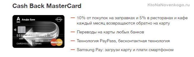 Cash Back на платежи банковскими картами — как этим пользоваться