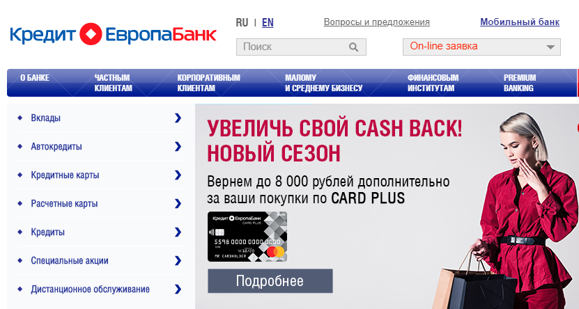 взять кредит моментально онлайн
