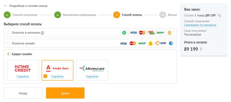 DNS – интернет магазин цифровой и бытовой техники по доступным ценам