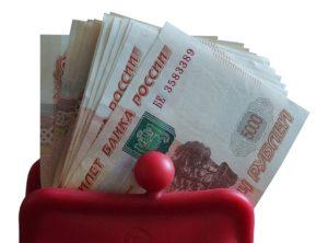 взять 100000 в кредит без справок в день обращения в нижнем новгороде директ кредит офис