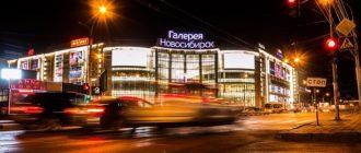 Займ под ПТС (Челябинск, Новосибирск) онлайн