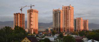 Как взять кредит в Алматы