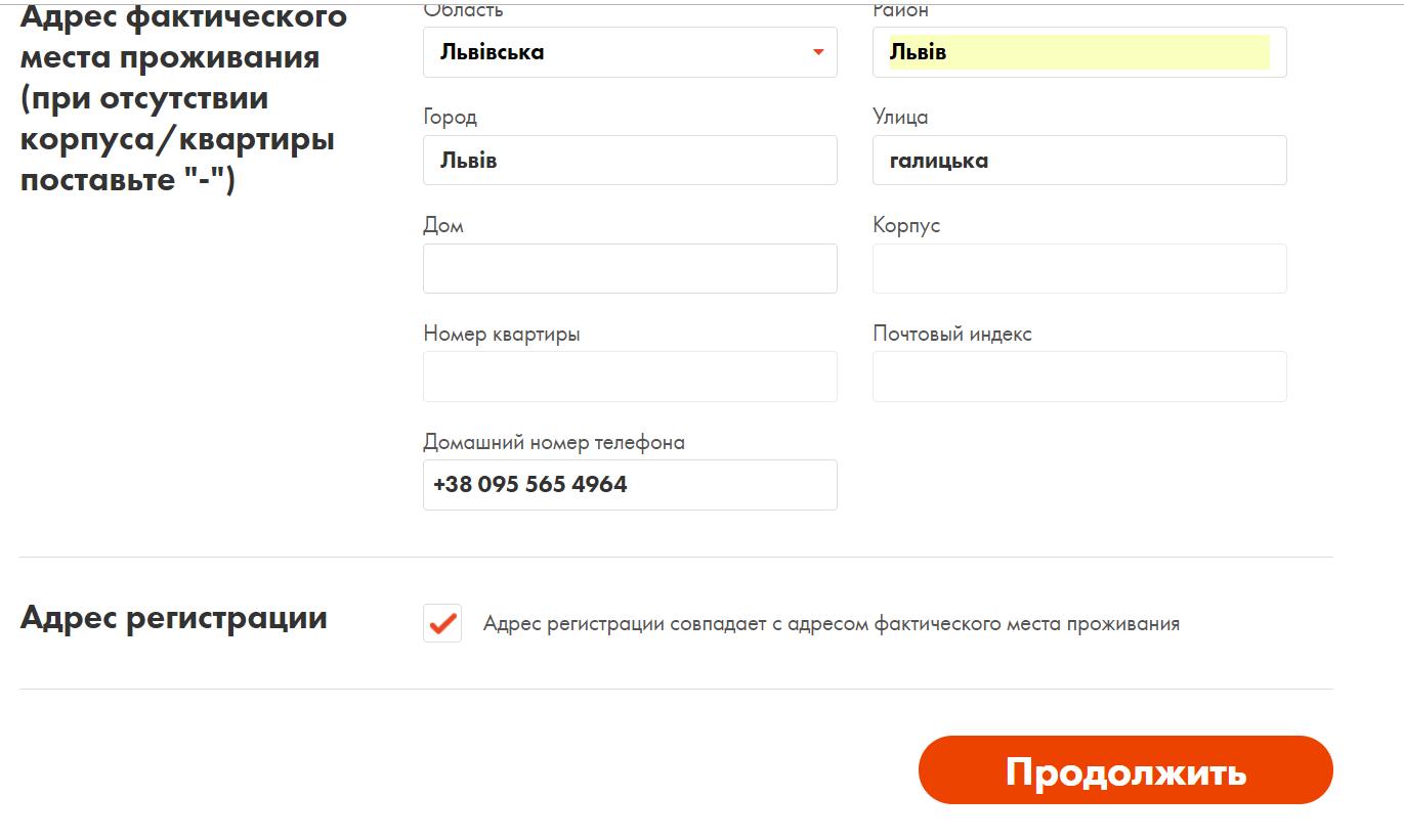 теньков ру кредитная карта онлайн заявка курск