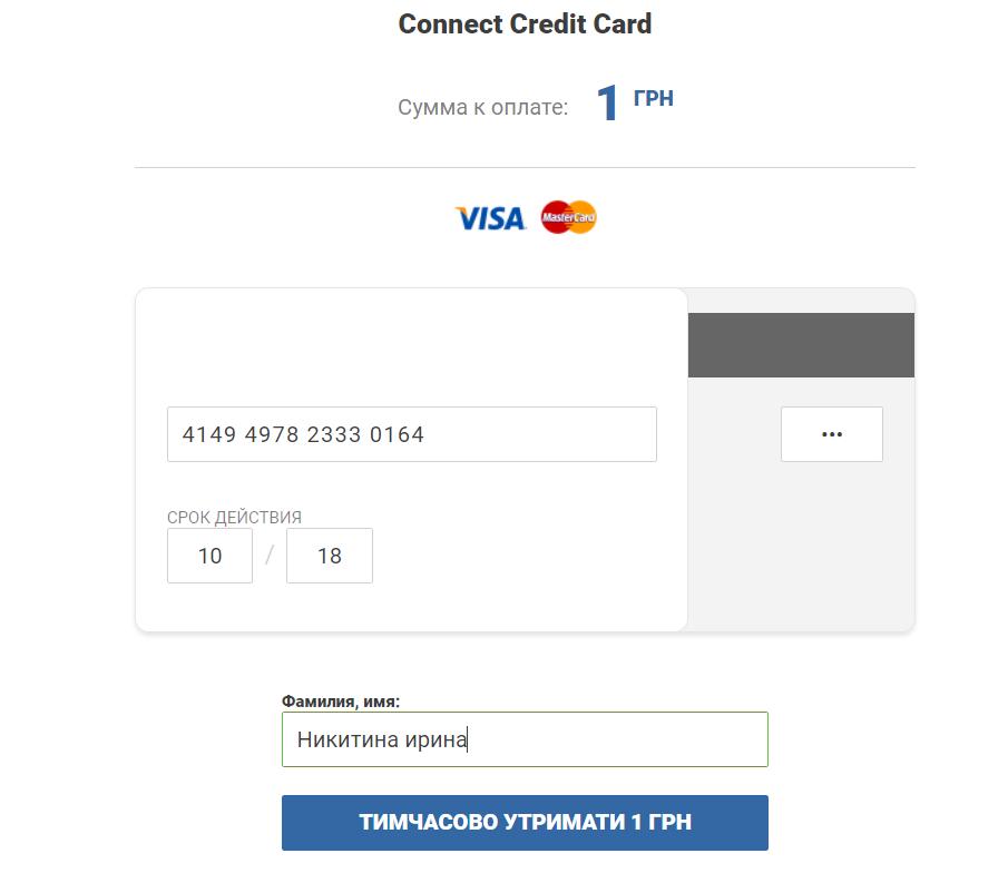 займ наличкой без отказа онлайн с плохой кредитной историей срочно