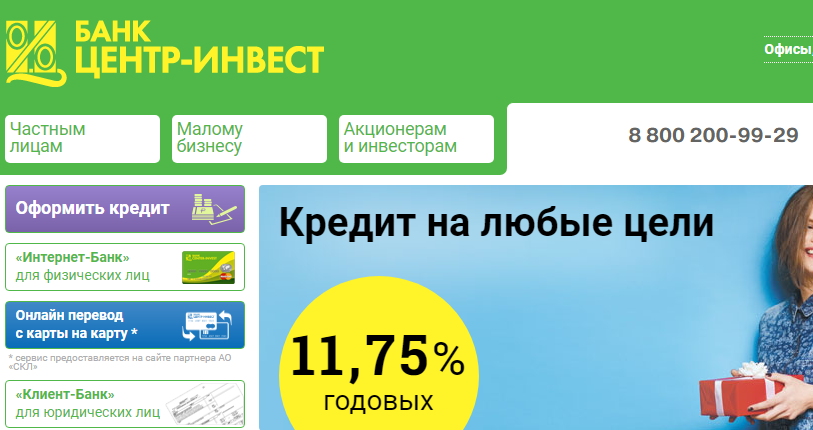 мтс банк заполнить онлайн заявку