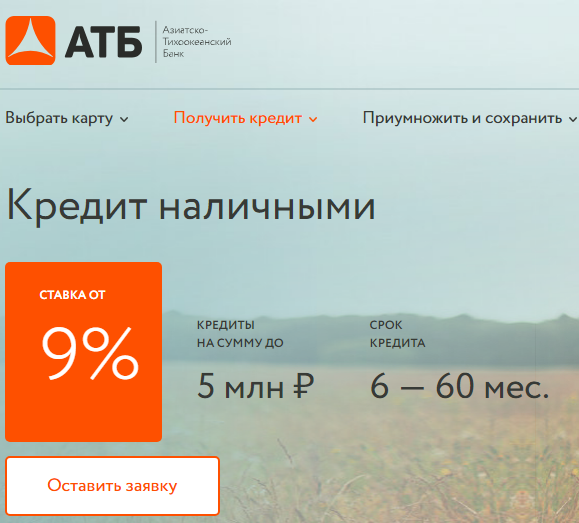 Credit agricole online banking login