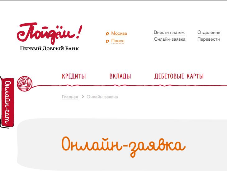 телефон букинг ком официальный сайт на русском языке бронирование отелей