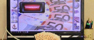 кредит онлайн сбербанк заявка по паспорту