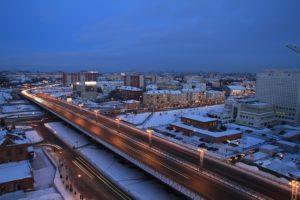 Ипотечный кредит Омск
