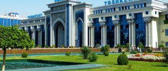 Автокредит в Ташкенте (Узбекистан) в 2019