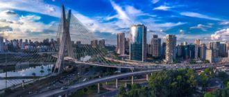 Сбербанк: список оценочных компаний для ипотеки