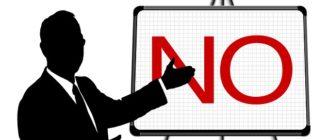 отказ от страховки после получения кредита втб