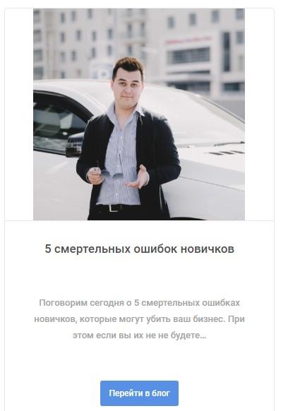 Азат Валеев отзывы
